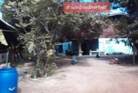 ที่ดินพร้อมสิ่งปลูกสร้างหลุดจำนอง ธ.ธนาคารกรุงไทย ปราจีนบุรี ประจันตคาม บ้านหอย