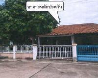 บ้านแฝดหลุดจำนอง ธ.ธนาคารอาคารสงเคราะห์ ปราจีนบุรี กบินทร์บุรี หนองกี่