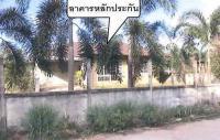 บ้านเดี่ยวหลุดจำนอง ธ.ธนาคารอาคารสงเคราะห์ ปราจีนบุรี ประจันตคาม คำโตนด