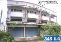 อาคารพาณิชย์หลุดจำนอง ธ.ธนาคารอาคารสงเคราะห์ ปราจีนบุรี ศรีมหาโพธิ ศรีมหาโพธิ