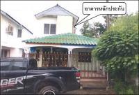 บ้านเดี่ยวหลุดจำนอง ธ.ธนาคารอาคารสงเคราะห์ ปราจีนบุรี ศรีมหาโพธิ ท่าตูม