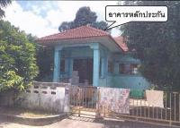 บ้านเดี่ยวหลุดจำนอง ธ.ธนาคารอาคารสงเคราะห์ ปราจีนบุรี นาดี นาดี